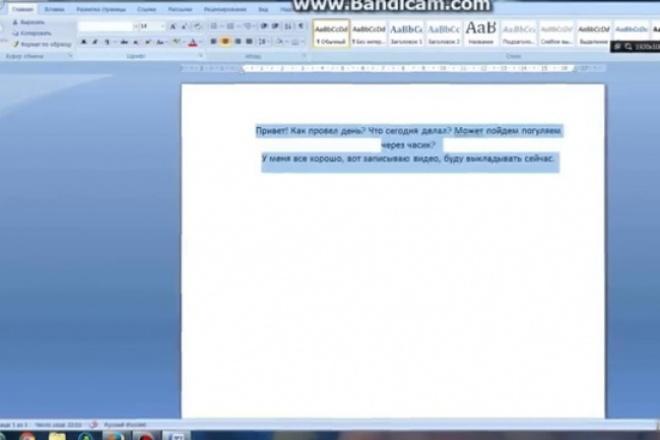 Отредактирую ваш текстовый документ 1 - kwork.ru
