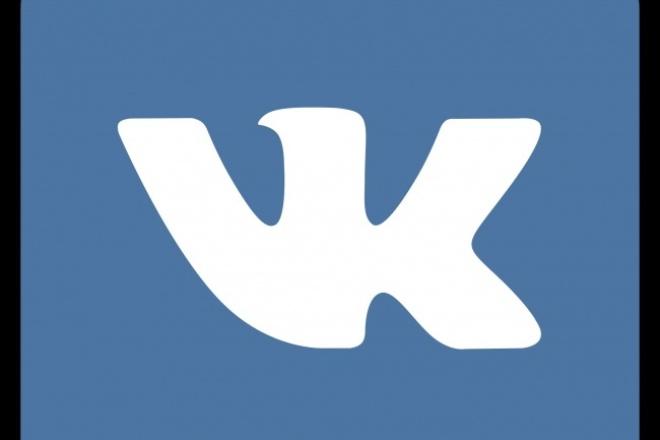 обеспечу Вас лайками и подписчиками 1 - kwork.ru