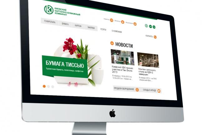 Сделаю аудит сайта 1 - kwork.ru
