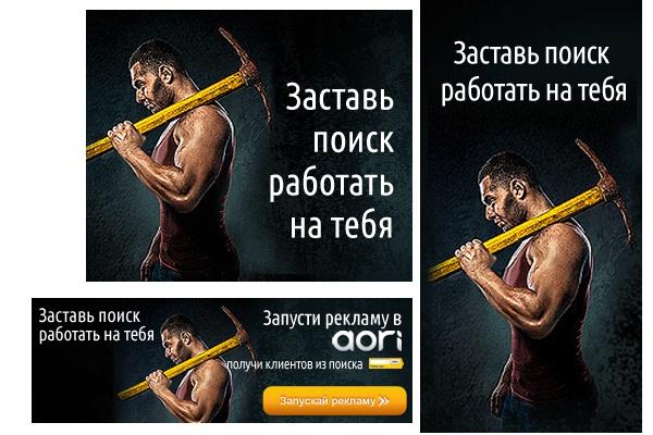 Сделаю ресайз готового баннера 1 - kwork.ru