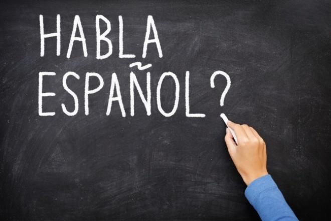 Составлю вокабуляр по испанскому языкуПереводы<br>?Hola! Предлагаю составить 5 вокабуляров по испанскому языку на выбранные вами темы. Пример 1 вокабуляра: Тема La comida - таблица существительных - таблица глаголов - таблица прилагательных - таблица выражений на тему<br>