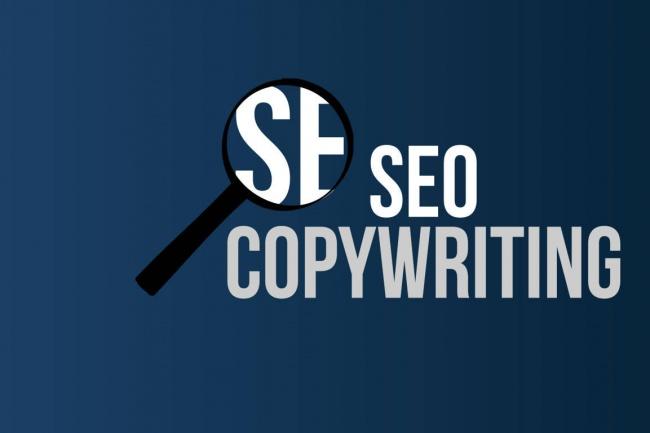 SEO-тексты на предложенную вами темуПродающие и бизнес-тексты<br>Напишу качественные СЕО-оптимизированные тексты для вашего сайта. К выполнению работы подхожу со всей ответственностью, предварительно изучив предложенную тему, поэтому высокое качество статей гарантирую<br>