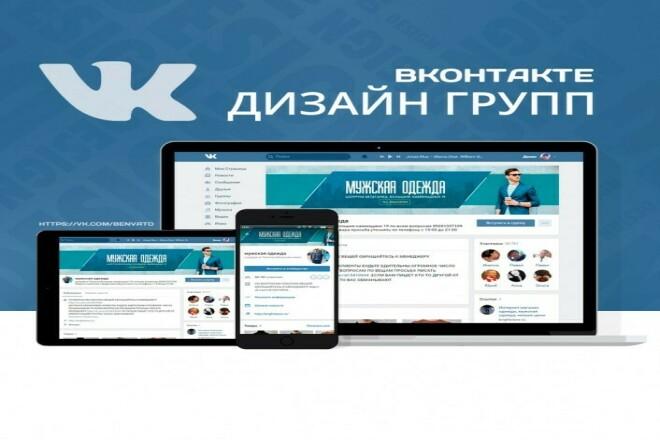 Динамическая обложка 1 - kwork.ru
