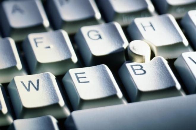 Набор текста, быстро, качественно, грамотноНабор текста<br>Выполню набор текста с любого источника (изображение, фото, сканированный документ и т.д.). Качество и сроки исполнения гарантирую!<br>