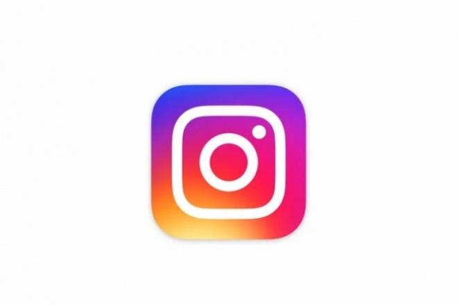 Напишу пост для InstagramСтатьи<br>Опытный пользователь, с удовольствием напишу пост для вашего аккуанта. Пишу на различные темы: спорт, путешествия, интересные факты, рукоделие.<br>