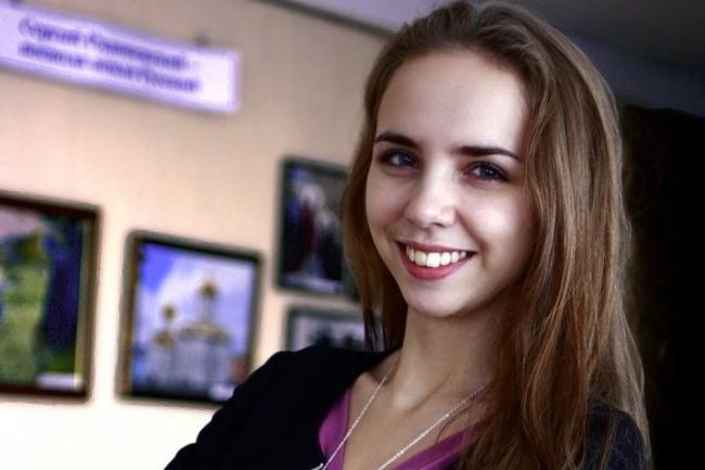 Выполню операции в фотошопе 1 - kwork.ru