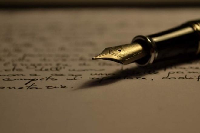 СтихиСтихи, рассказы, сказки<br>Напишу стихи для вас и вашей второй половинки, любого жанра и стиля. Вы предлагаете тему и я по ней составляю вам стих.<br>