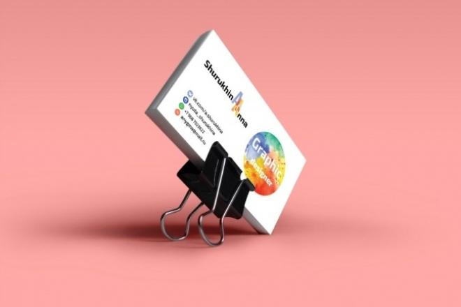 Создаю визиткиВизитки<br>на всех фото мои работы предложу 2-3 варианта одной визитки на всех этапах работы я на связи если нужна типография, помогу распечатать вышлю jpeg + формат необходимый вам для печати все это вы получите за 500 рублей!<br>