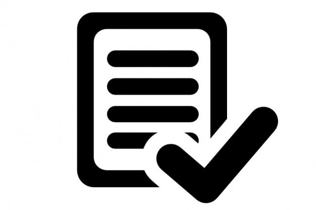 Добавлю статьи на сайтНаполнение контентом<br>Добавлю подготовленные тексты и сопутствующие готовые данные статей на сайт. Смотрите дополнительные опции.<br>