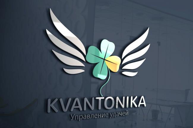 обновлю Ваш старый дизайн логотипа в течение 24 часов 4 - kwork.ru