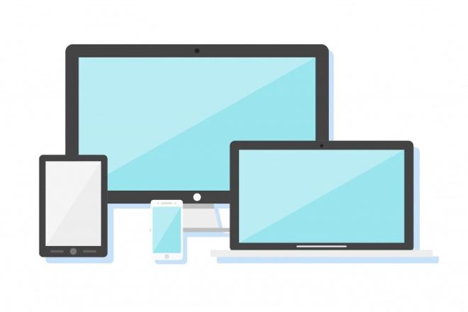 Разработка и верстка сайтов по макетуВерстка и фронтэнд<br>Разработаю сайт по Вашему .psd макету. - верстка макета - кроссбраузерность - адапивность - php разработка Срок выполнения - от 1 дня.<br>
