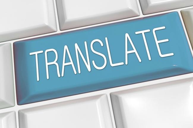 Русифицирую шаблон WordpressДоработка сайтов<br>За 1 кворк русифицирую шаблон или плагин Wordpress. Ручной перевод на русский язык. Файл с переводом локализуется в Wordpress и после обновления темы перевод не слетает.<br>