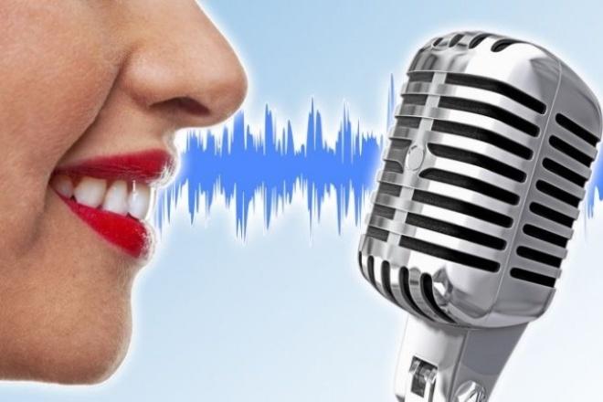 Транскрибация аудио в текст 1 - kwork.ru