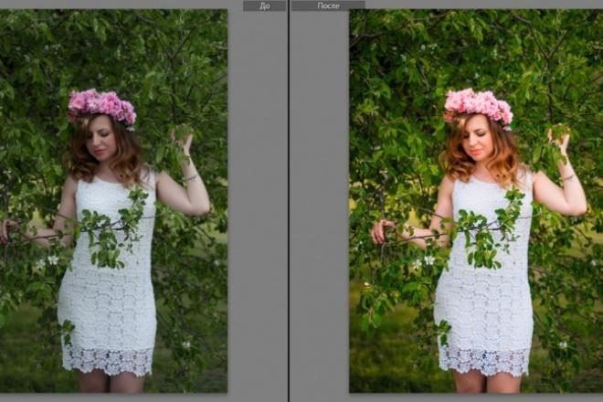 Обработаю Ваши фото в Adobe Lightroom 1 - kwork.ru