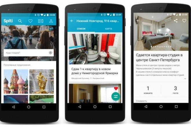 Разработаю Android приложениеМобильные приложения<br>Полная разработка нативного Android приложения не стоит 500 руб. Стоимость и сроки зависят от ваших задач и требуемого функционала. За 1 кворк вы получите 1 час работы над приложением. Разработка приложений для Android OS - разработка интерфейса; - адаптация под любые экраны (смартфоны, планшеты); - публикация в Google Play Store; - сопровождение проекта. Для постоянных клиентов и крупных проектов индивидуальные условия.<br>