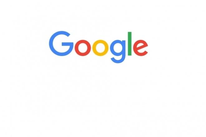 Контекстная реклама в Google AdWordsКонтекстная реклама<br>Контекстная реклама в Google AdWords. Поиск, КМС: 1) Изучение ниши и конкурентов; 2) Определение стратегии; 3) Сбор семантического ядра, группировка, сбор минус-слов; 4) Тексты объявлений, заголовки, цены, дополнения, быстрые ссылки и т. д. 5) Выгрузка кампаний и настройка.<br>