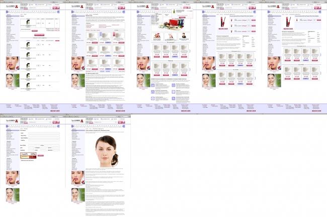 Веб-дизайн сайтаВеб-дизайн<br>Создам для вас уникальный, красивый и качественный дизайн сайта. Учту все пожелания. В пакет «Эконом» входит разработка прототипа одной страницы. В «Стандарт» — дизайн до 2 страниц включительно (без адаптивности). В «Бизнес» — адаптивный дизайн (адаптивность под одно разрешение) до 4 страниц включительно. В стоимость работы не входит верстка. Для начала работы нужно как минимум техзадание<br>