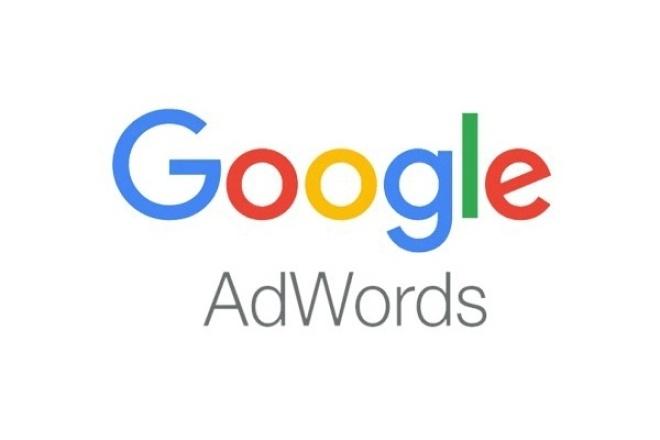Google Adwords - контекстной рекламы 20 объявлений 1 - kwork.ru