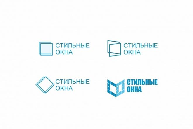 Разработка 3-х вариантов логотипа с изучением предметной области 1 - kwork.ru