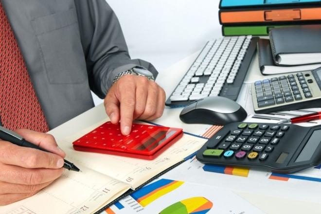Окажу бухгалтерские услугиБухгалтерия и налоги<br>Выполню работу с первичной документацией: - авансовые отчеты; - доверенности; - счет-фактура; - накладные; - приходные, расходные кассовые ордера; - и т. д. В своей работе использую 1С. Рассматриваю длительное сотрудничество и разовые заказы.<br>