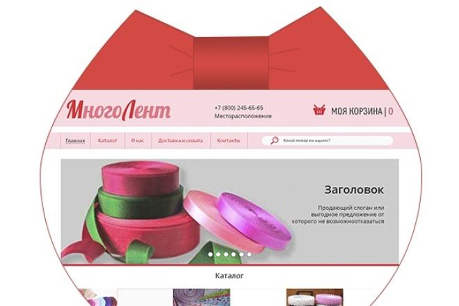 Создам уникальный дизайн сайта 3 - kwork.ru