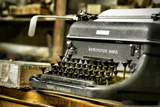 Сделаю перевод из аудио или видео в текстНабор текста<br>Сделаю перевод из аудио (видео) в текст Грамотно и очень быстро перепечатаю текст из лекций, семинаров, тренингов, видео-уроков и т. д. При необходимости убираю слова-паразиты Работаю быстро и грамотно. В кворк входит работа только с записями среднего и хорошего качества и только на русском языке. Если вам нужна работа в течение 6, 12 часов, то вам нужно заказать дополнительную опцию. 1кворк = 50 минутам аудио или видео на русском языке. Работа сдается в формате DOC.<br>