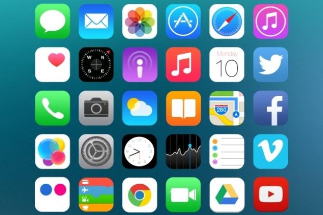 создам Favicon и иконку для iOS и Android устройств для вашего сайта 1 - kwork.ru