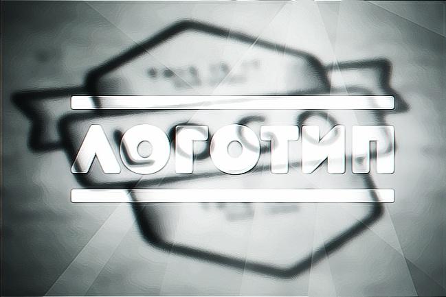 Создам стильный и узнаваемый логотип 23 - kwork.ru