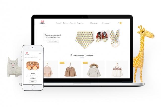 Уникальный и оригинальный дизайн сайтов 1 - kwork.ru