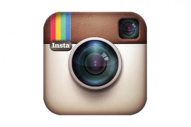 Продвижение в Instagram 1 - kwork.ru