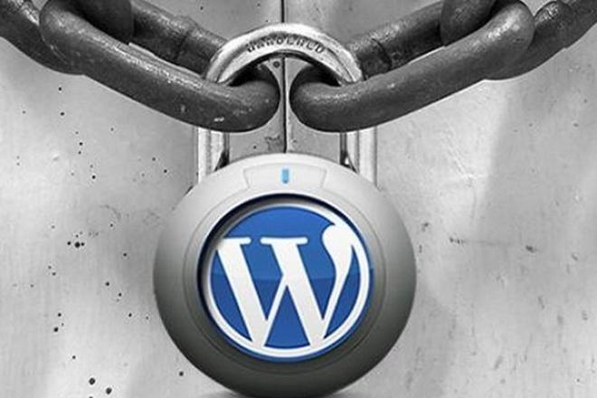 Защита сайта на wordpressАдминистрирование и настройка<br>Защита сайта на wordpress через файл .htaccess также прячем в ход wp-admin и wp-login wordpress от сторонних глаз<br>