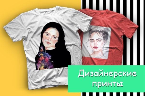 Сделаю принт на футболку 1 - kwork.ru