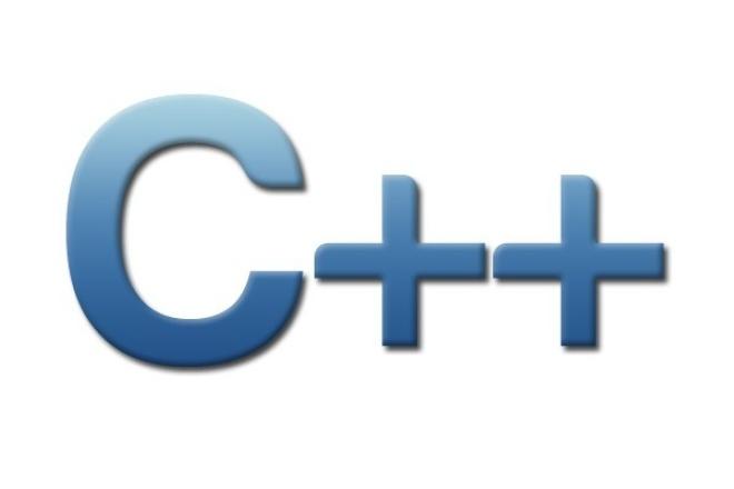 Напишу программу на C++ [ Linux / Windows / Cross ]Программы для ПК<br>Напишу программу на C++. Это может быть кодирование и теория информации, шифрование и криптография, графы, деревья, фильтрация, обработка изображения. В результате Вы получаете исходный текст программы на языке C++ в соответствии с Вашим техническим заданием.<br>