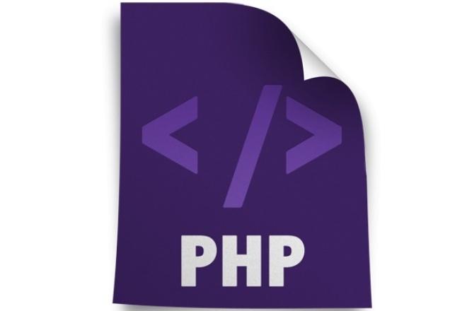 PHP[+MySQL] скрипты (Написание, Доработка, Изменение) 1 - kwork.ru