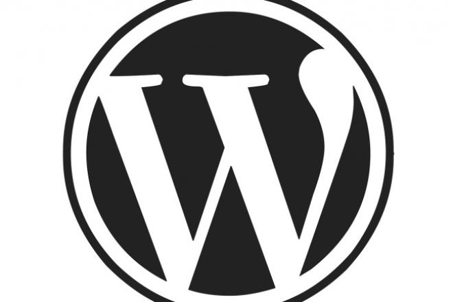 Установлю Wordpress и плагины для наполнения сайта и SEOДоработка сайтов<br>За один кворк Вы получаете : 1. Установка последней версии Wordpress на ваш хостинг; 2. Установка и настройка темы Wordpress. 3 варианта: а) Установка Вашей темы; б) Установка темы с официального сайта Wordpress; в) ( рекомендуется ) У меня есть база премиум-тем, с которыми я выполнил более 50 заказов и что это Вам даст: Более детальная настройка, возможность использовать преимущества этой премиум-темы т.е. возможностей больше в 15-20 раз в отличие от бесплатных тем. 3. Установка базовых плагинов для дальнейшего наполнения. Мое преимущество в этой услуге: количество установок и настроек Wordpress с базовыми плагинами и темами - более 50 Выполняю работу качественно , поэтому ценю свое и Ваше время Также Вы можете заказать дополнительно время по настройке сайта на Wordpress (создание страниц, их наполнение, внутренняя оптимизация)<br>