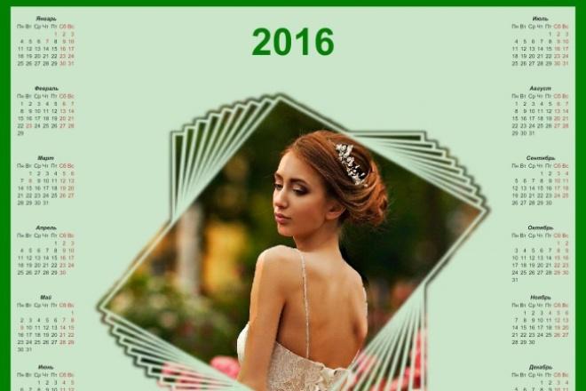 создам календарь и открытку из любой вашей фотографии 1 - kwork.ru