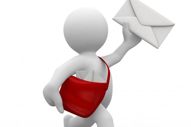 Рассылка писем или открытокПерсональный помощник<br>Сделаю вам рассылку писем по адресам ваших клиентов. Письма будут напечатаны на листах и запакованы в конверты, после чего отправлены через почтовое отделение. Остальной срок доставки, зависит от работы почты.<br>