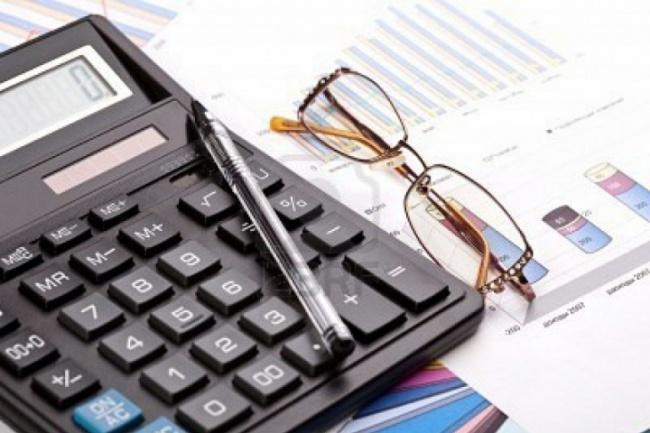 Выставлю счет на оплатуБухгалтерия и налоги<br>Составлю счет на оплату для ваших поставщиков - быстро, качественно, грамотно, а также с перспективой для дальнейшего сотрудничества<br>
