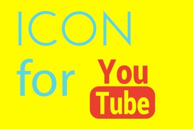 Создам 2 значка для видеоБаннеры и иконки<br>Создам 2 красивых значка для видео.Если что-то не понравится - готов исправить.Пока нет заказов, потому что новичок на этом сайте.Но опыт создание значков для видео уже был.<br>
