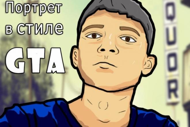 сделаю портрет в стилее GTA 1 - kwork.ru