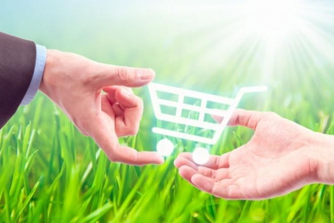 Наполню товарами интернет-магазин 1 - kwork.ru