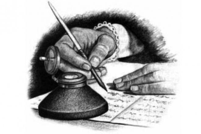 Напишу статью, копирайт, рерайт 1 - kwork.ru