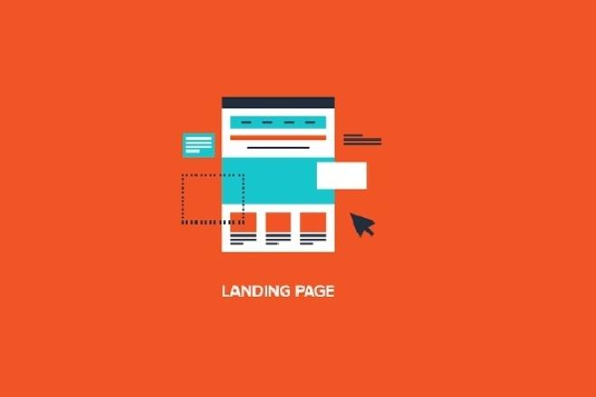 Сделаю лендингСайт под ключ<br>Целевая страница (англ. landing page, также «посадочная страница») — веб-страница, основной задачей которой является сбор контактных данных целевой аудитории. Используется для усиления эффективности рекламы, увеличения аудитории.<br>