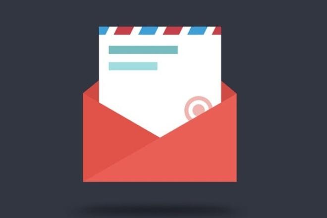 Сверстаю E-mail письмо 1 - kwork.ru