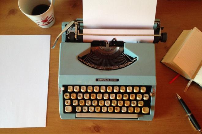 Напишу красивый рекламный текстСтатьи<br>Грамотный и уникальный текст от профессионала. Внимание: если в текст нужно вписать ключевые слова, закажите услугу с опцией «ключевые слова».<br>
