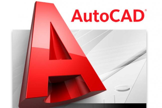 Чертежи в AutoCADИнжиниринг<br>Выполняю чертежи в программе AutoCAD, редактирование чертежей, оцифровка с рисунков, сканов. Чертеж в любом удобном для Вас формате DWG, PDF и пр.<br>