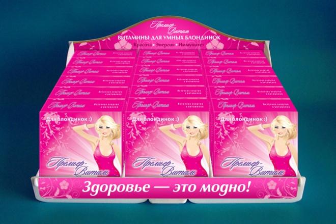 Разработаю  дизайн упаковки и этикетки 1 - kwork.ru