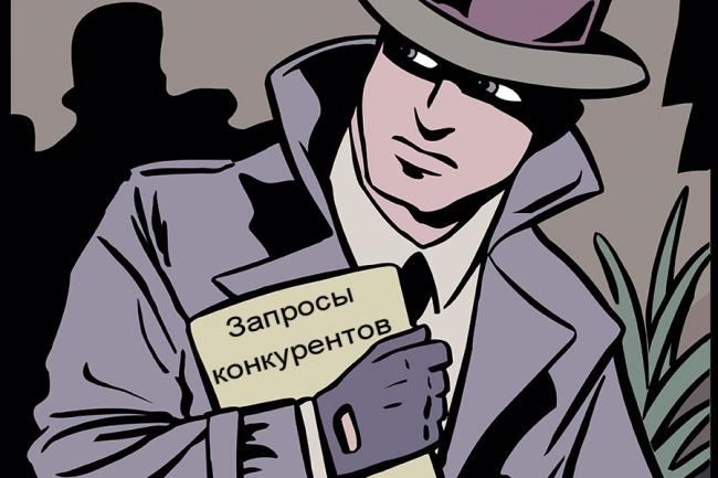 Подбор ключевых слов по домену конкурента, 10 доменов 1 - kwork.ru