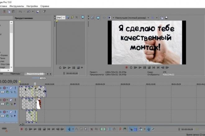 Видеомонтаж и обработка 1 - kwork.ru