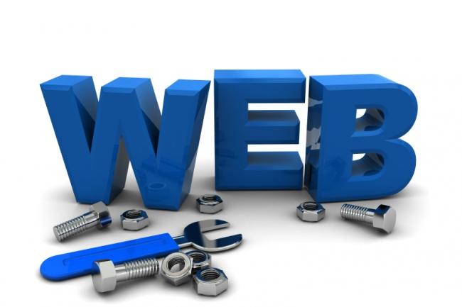 Создание сайта любой сложности в максимально короткие сроки 1 - kwork.ru